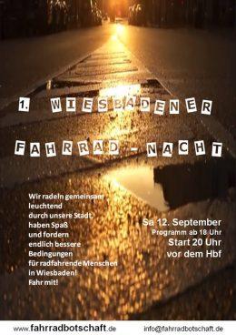 Fahrradnacht_Wiesbaden